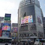 東京都渋谷区のロボット教室一覧