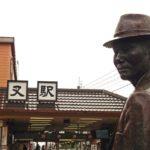 東京都葛飾区のロボット教室一覧